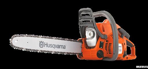 "Бензопила Husqvarna 120 Mark II 14"" 9678619-06"